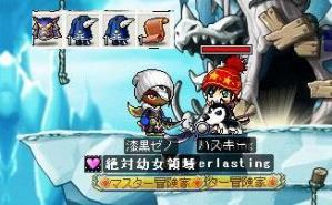 狩り☆Pドロ