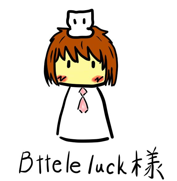 Bttleluck.png