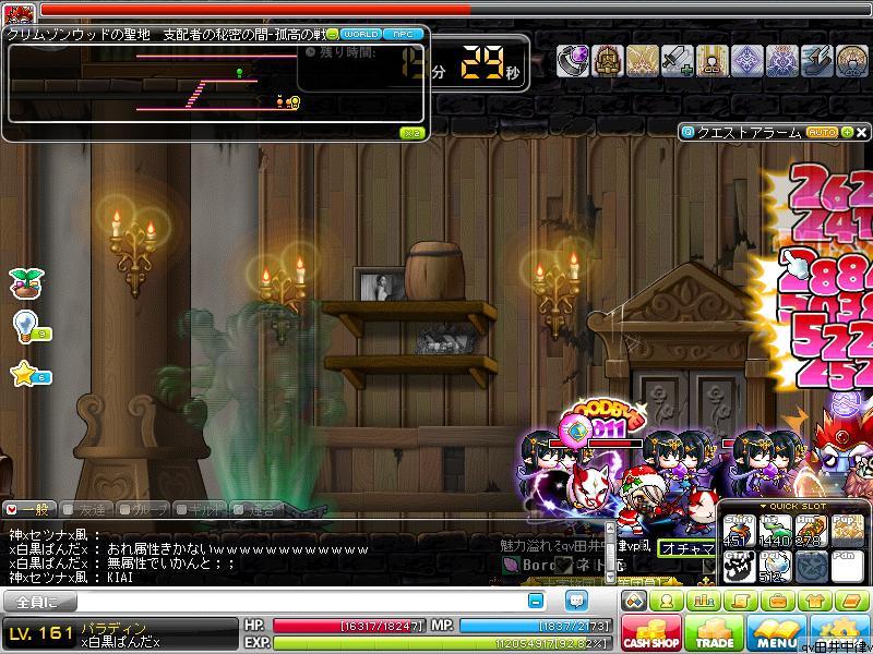 Maple120103_214359.jpg