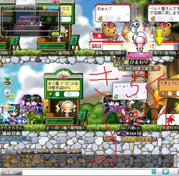 Maple120311_150540.jpg