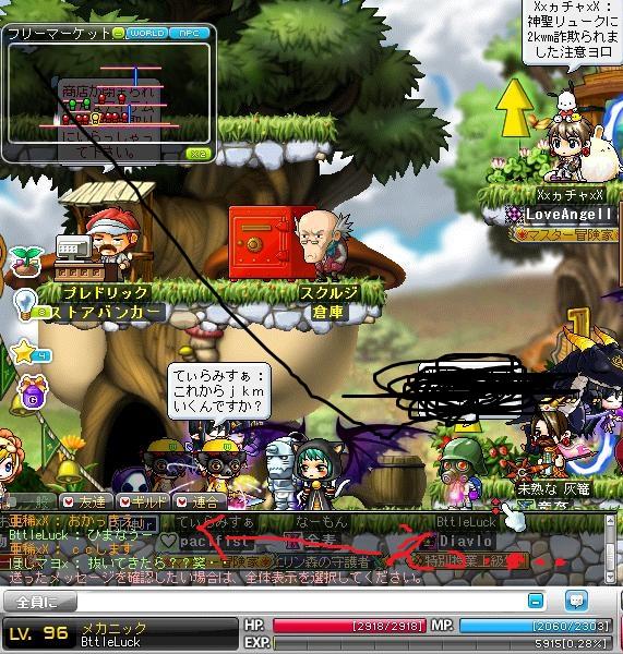 Maple120319_013331.jpg