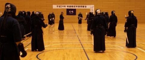 H24明徳館研修会稽古中