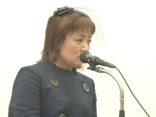小泉公子実行委員