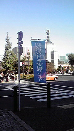 2012110314370002.jpg