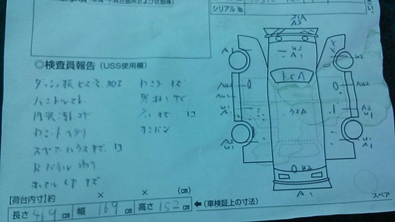 2NEC_1158.jpg