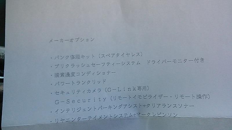 2NEC_1200.jpg
