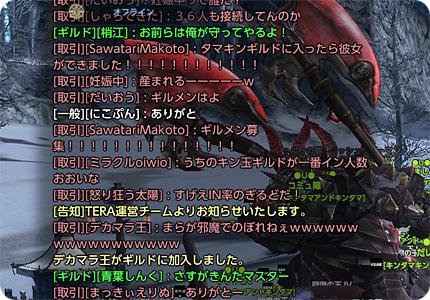 blog_143.png