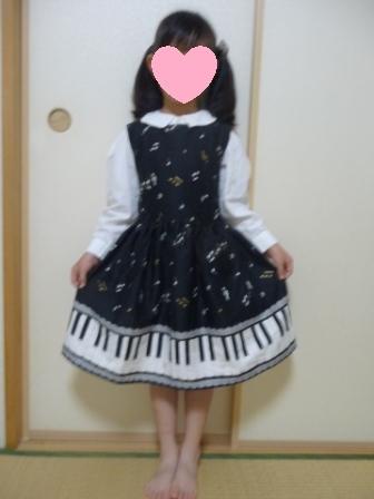 pianoy