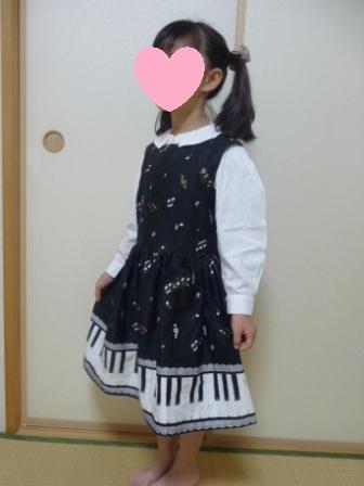 pianoy2