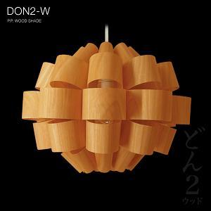don2-wood.jpg