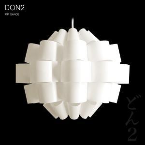 don2.jpg
