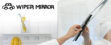 mirror05.jpg