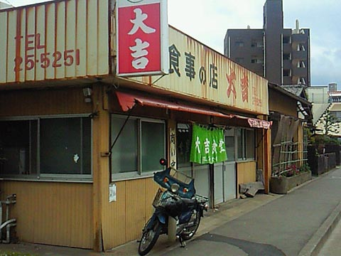 daikichi8.jpg