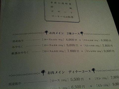 oyodo-miyachiku5.jpg