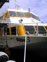 屋久島への高速艇
