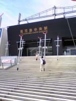 屋久島への新幹線鹿児島中央駅