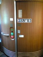 屋久島への新幹線のトイレ