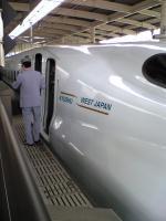 屋久島への新幹線