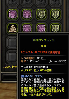 DN-2014-01-17-05-45-07-Fri.jpg