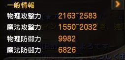 DN-2014-01-20-22-15-45-Mon.jpg