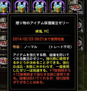 DN-2014-01-24-09-21-31-Fri.jpg