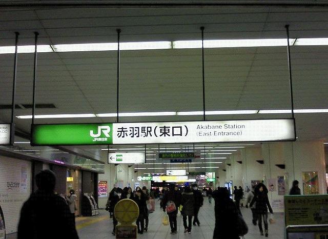2012010307.jpg