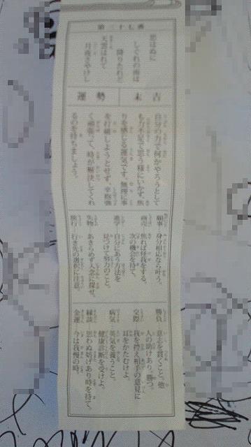 2012010401.jpg