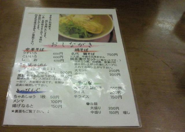 akasaka001.jpg
