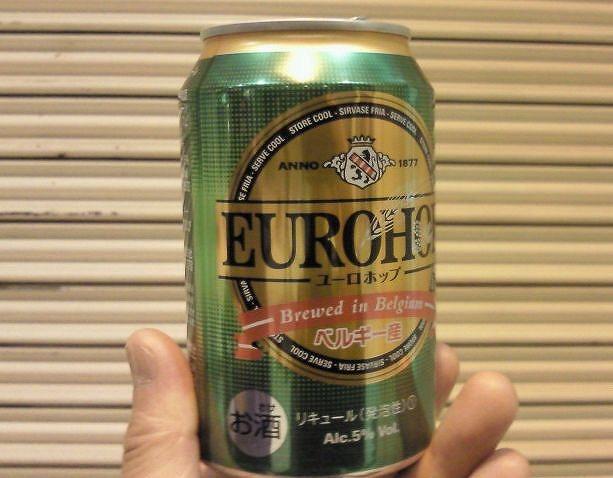 euro00.jpg