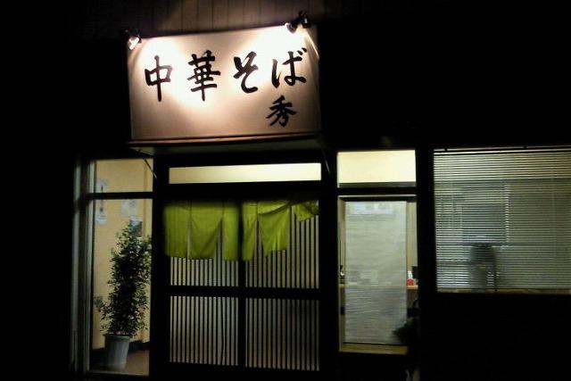hide00_20120617080636.jpg