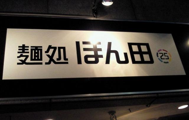 honda2ji00.jpg