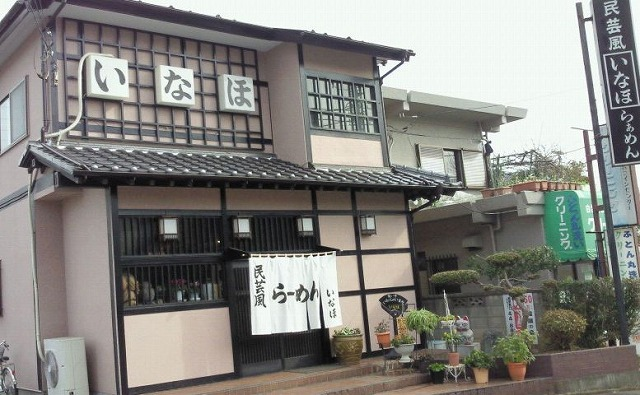 inaho001.jpg