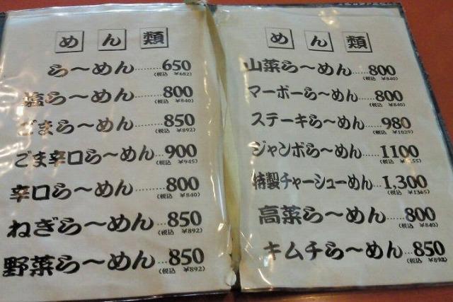 inaho002.jpg