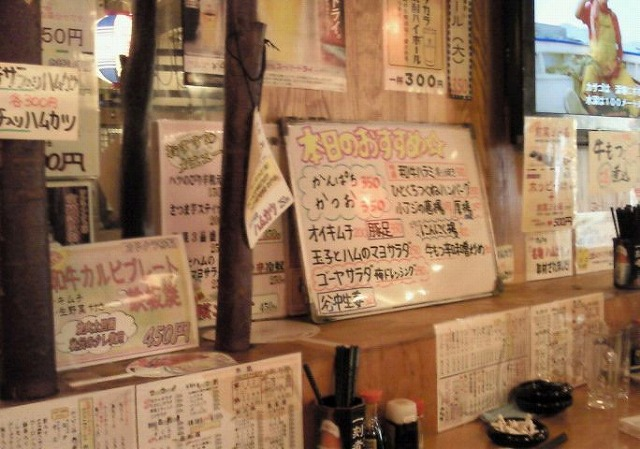 kadokura02.jpg