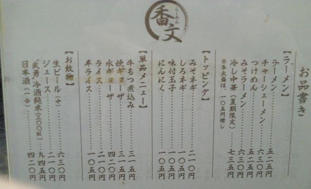 kamon02.jpg