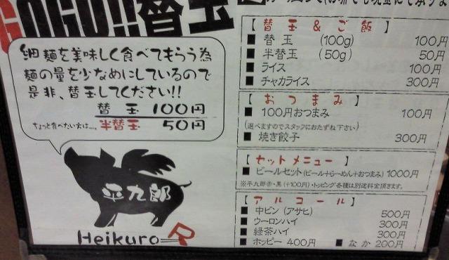 kurou03.jpg