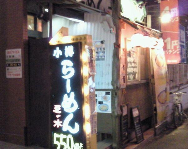 mamenoki00_20121226214338.jpg