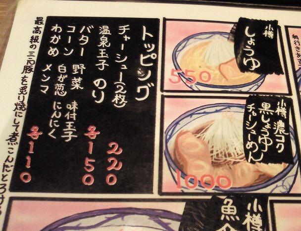 mamenoki02.jpg