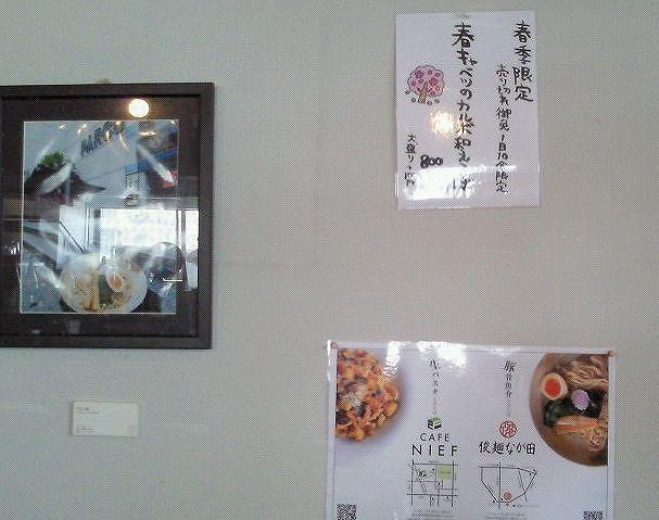 nagata02.jpg