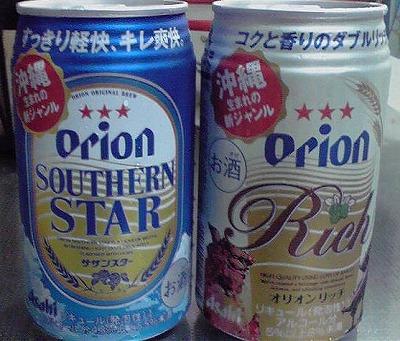 orion01.jpg