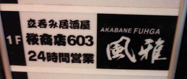 sakurasyoukai001.jpg