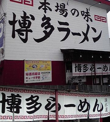 simizuya00.jpg