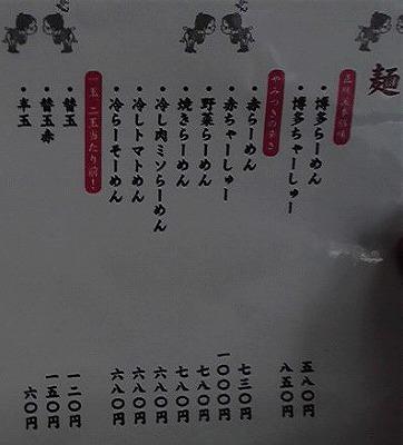 simizuya04.jpg