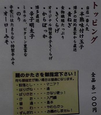 simizuya05.jpg