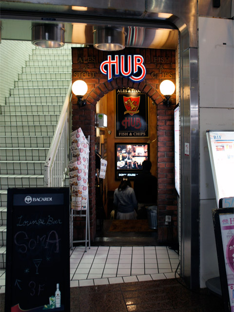 Hub_入口