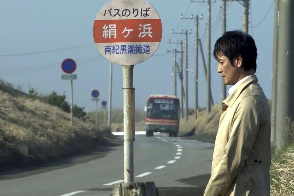 箸墓幻想_01