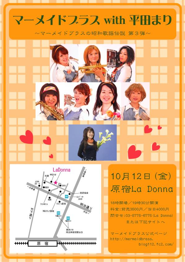 MBM_20121012.jpg