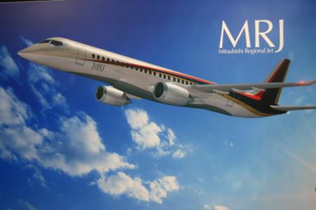 MRJ.jpg