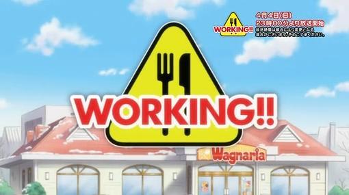 working04.jpg