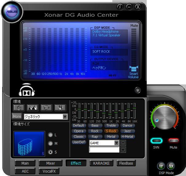 AudioCenter.jpg